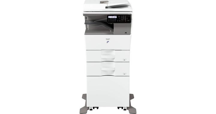 Sharp MXB450W A4 45 cpm 600 dpi RSF Siyah Beyaz Fotokopi Makinası